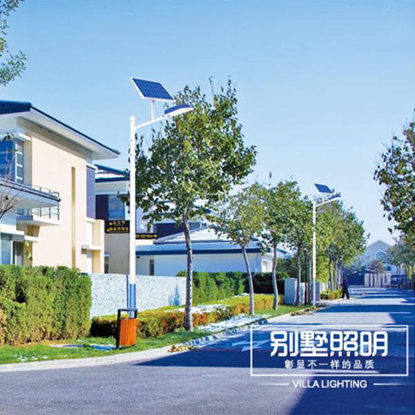 蓝晶易碳太阳能灯