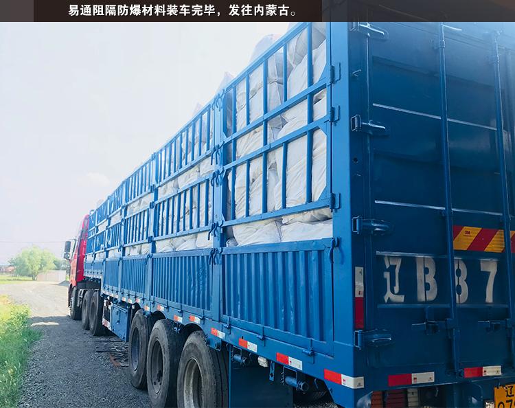 内蒙古防爆材料