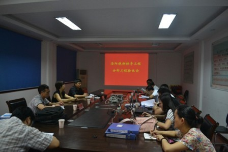 黄河下游近期防洪龙8国际平台入口顺利通过28个分部龙8国际平台入口的验收