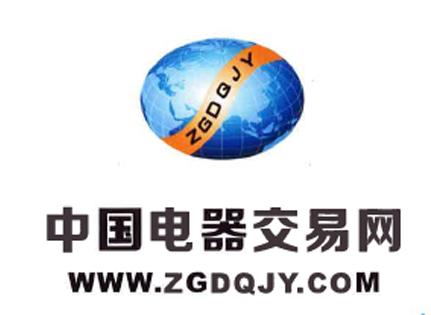 """""""皆亨云""""联手""""中国电器交易网""""推动中国企业参与联合国采购"""