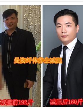湖南长沙:李先生