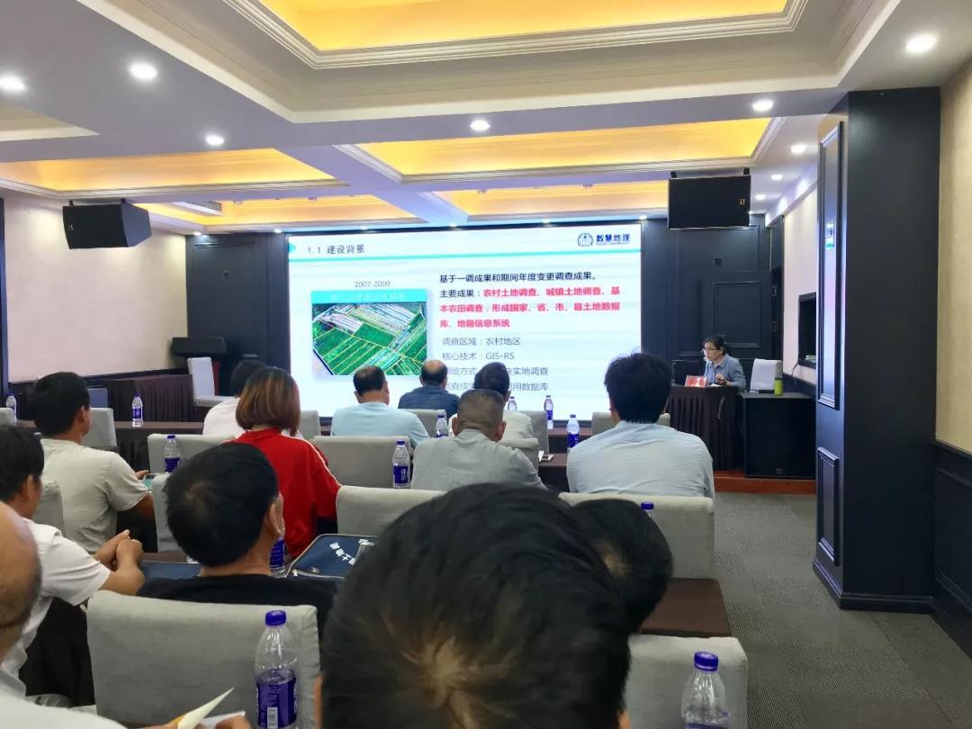 河南betway ios参加汝州市第三次全国土地调查业务培训班