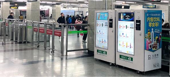 地铁内大屏互动售贷机