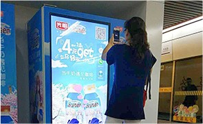 光明二次元牛奶咖啡包机推广