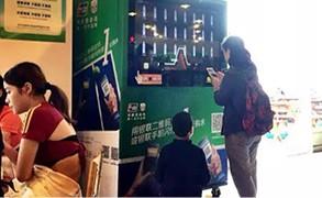 助力中国银联大师杯活动