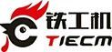四川鐵工機工程機械股份有限公司