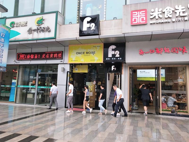 楚河汉街国际总部临街门面空转
