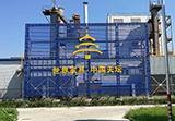 北京天坛家具有限公司