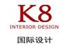 南京办公室装修,南京宸纬装饰工程设计有限公司2
