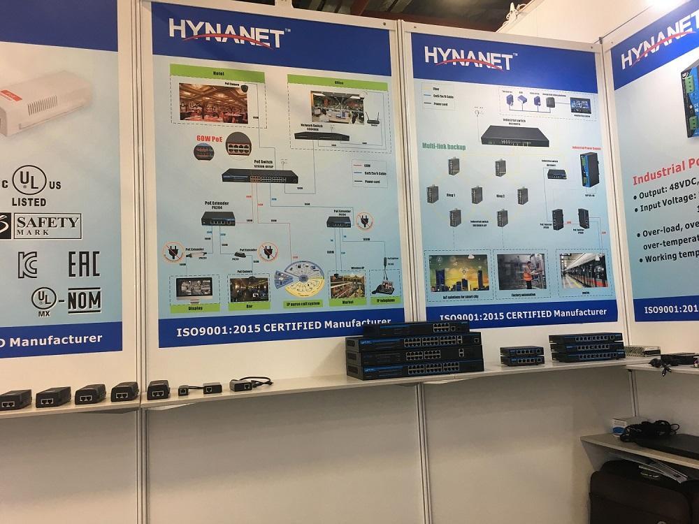 海纳时代2018台北国际电脑展