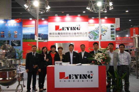 2013广州国际酒店用品展