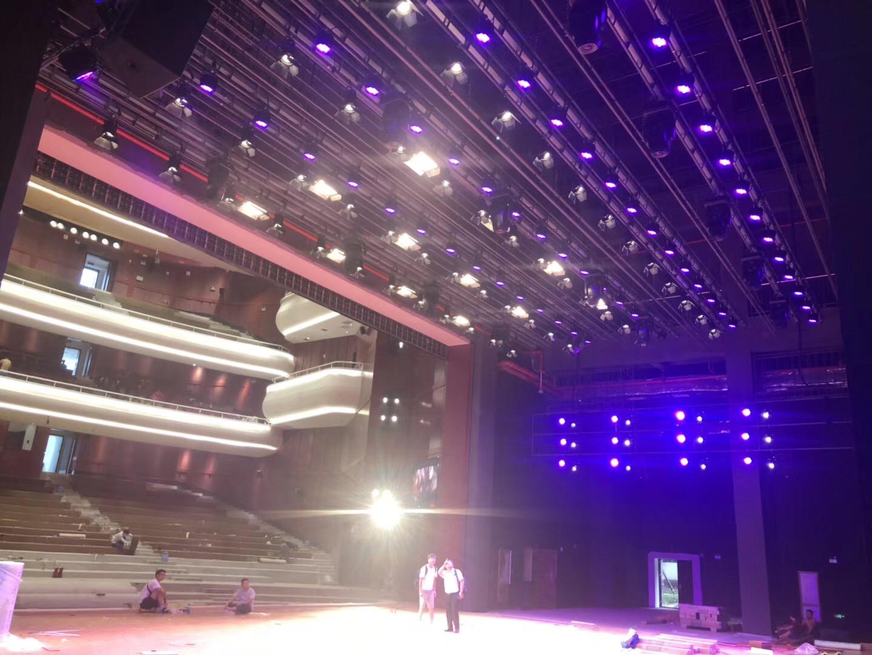 承接中和职中迁建工程剧场音视频舞台灯光及舞台机械系统