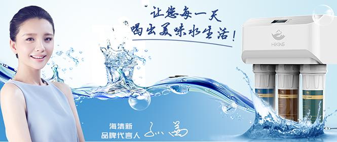颠覆传统净水,物联网缔造传奇!