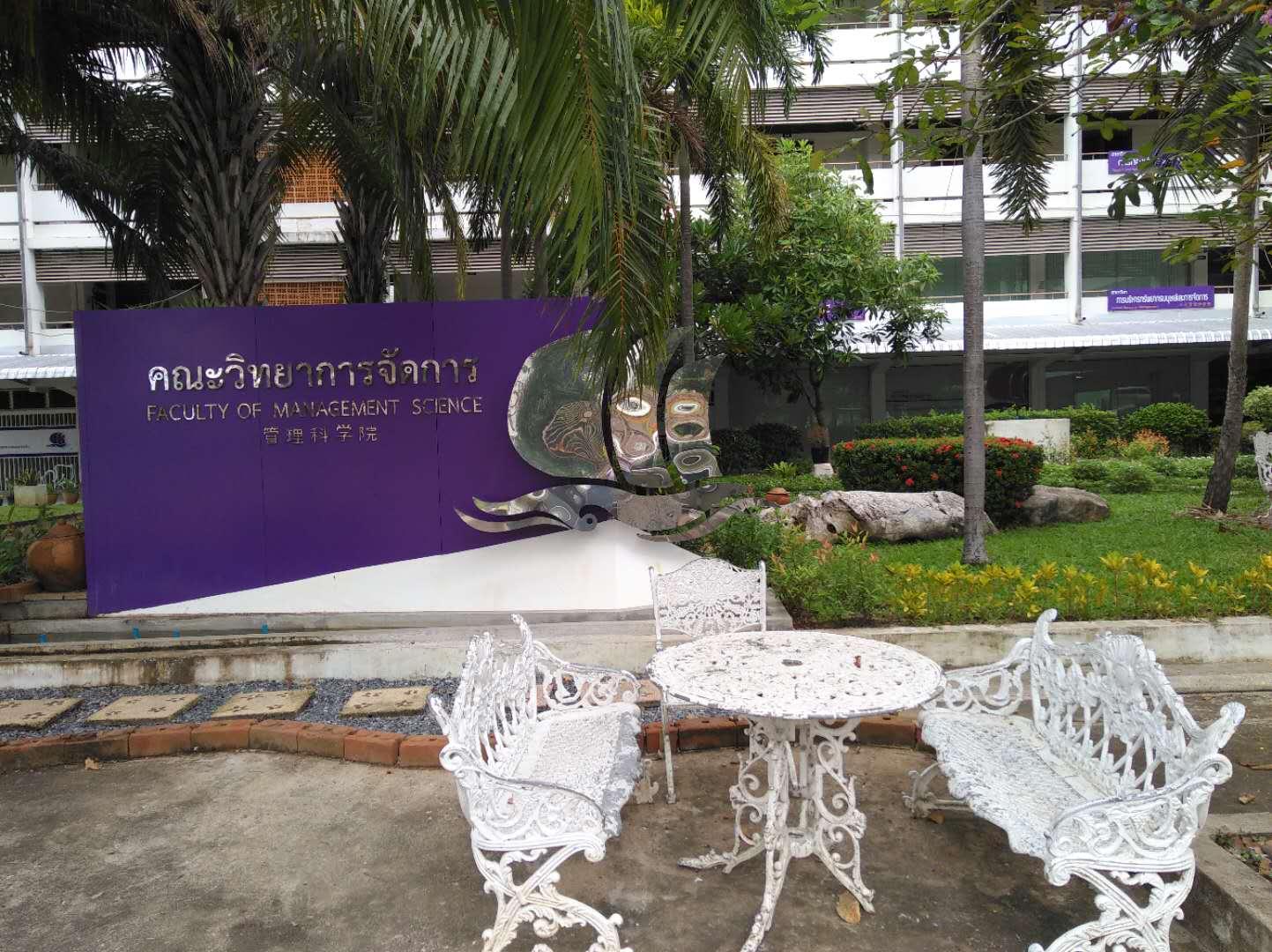 管理科学学院