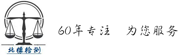 北京橡胶工业研究设计有限公司