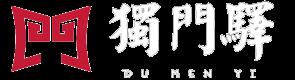 成都大龙燚文化传播有限公司