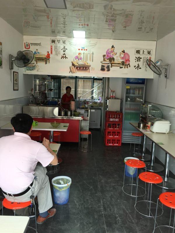徐东朗苑餐饮门面低价优转
