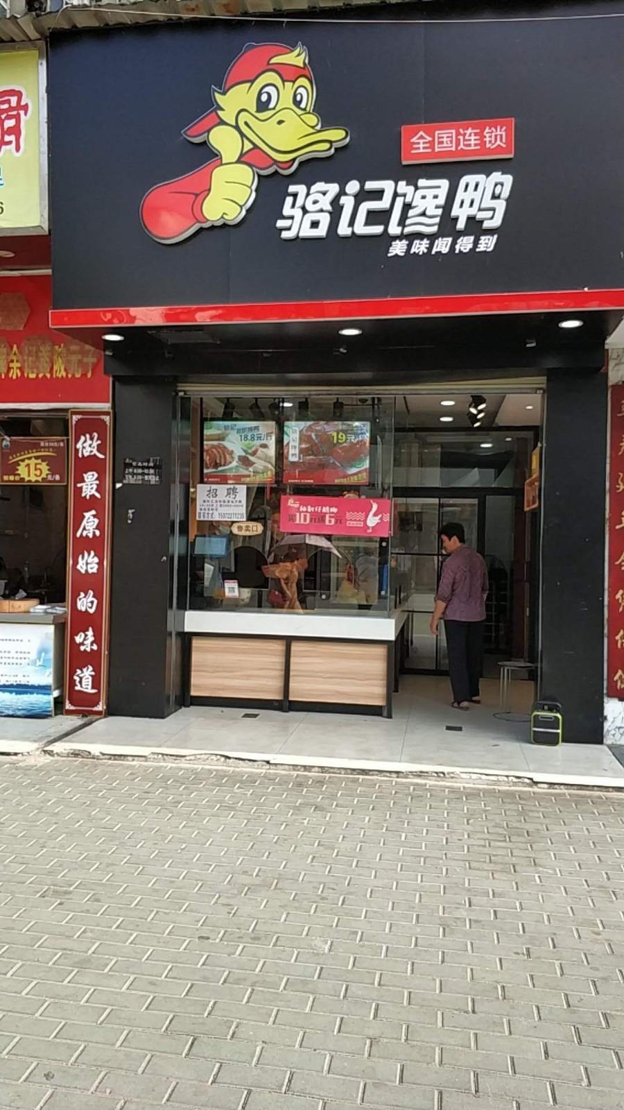 汉阳繁华地段小吃店空转