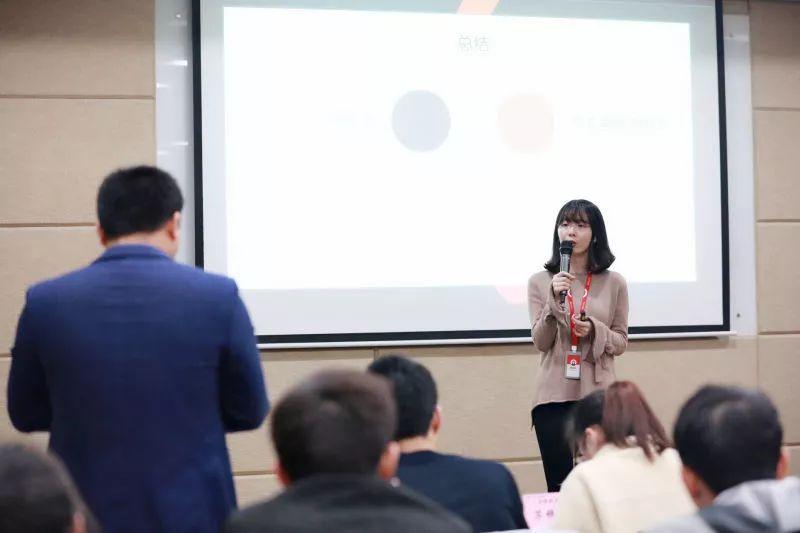 开营培训丨快乐双师辅导老师养成计划!