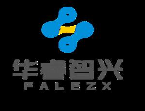 高速道闸-深圳市华睿智兴信息科技有限公司