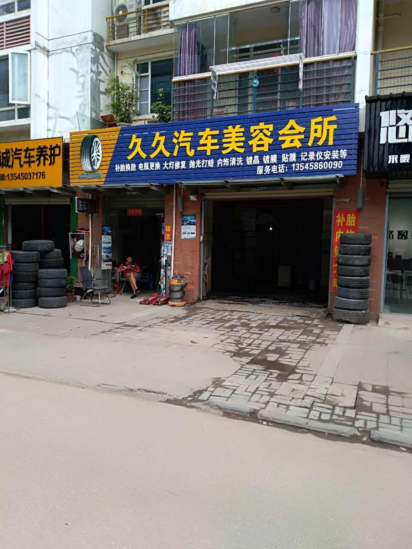 蔡甸国际酒店旁边临街商铺急转