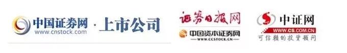 中铁工业在京举行2017年度业绩发布会