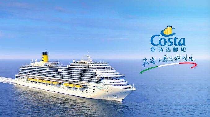 Carnival Corporation & plc Became a Diamond-level Partner of CCS 13