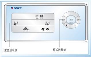 DL系列水冷单元式新万博全站app下载机组