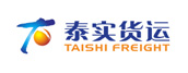 天津安泰远达国际货运代理有限公司