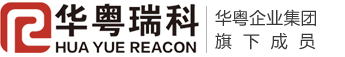 广州华粤瑞科科学器材有限公司北京分公司
