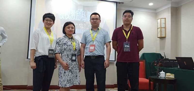 浙江省四川亚虎下载app组织会员企业参加《股权激励私董会》培训