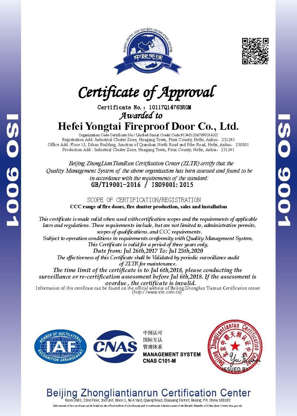 ISO9001证书样本英文1