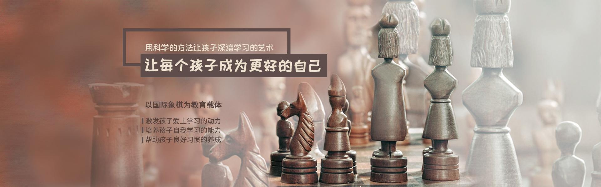 必威国际平台手机版教育