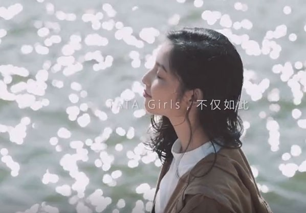 概念片 | TATA girls 1