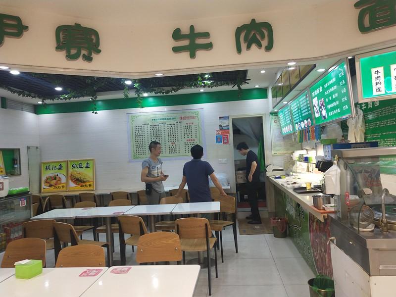 王家湾大型商业街43平餐馆优转