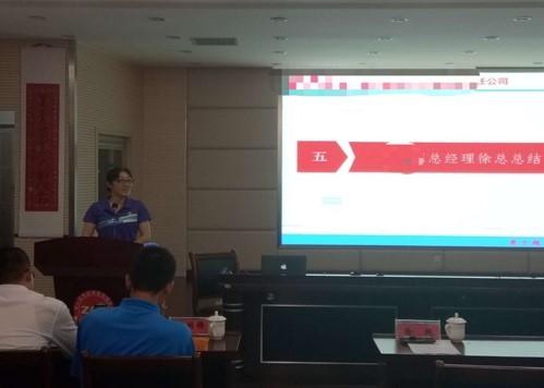【咨询动态】江苏连云港某集团下属两家企业精益6S管理项目总结大会