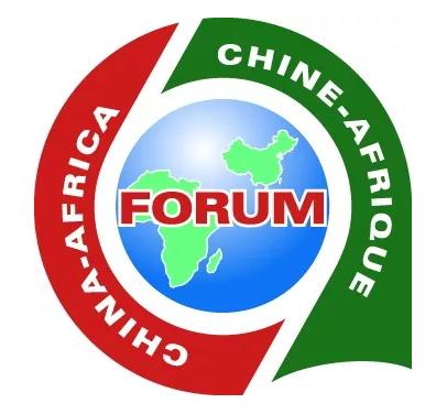 【关注】中非合作论坛北京峰会即将召开,会议怎么开?有哪些预期成果?