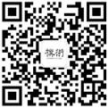 杭州樸术服饰设计有限公司