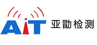 東莞市亞勖電子科技有限公司