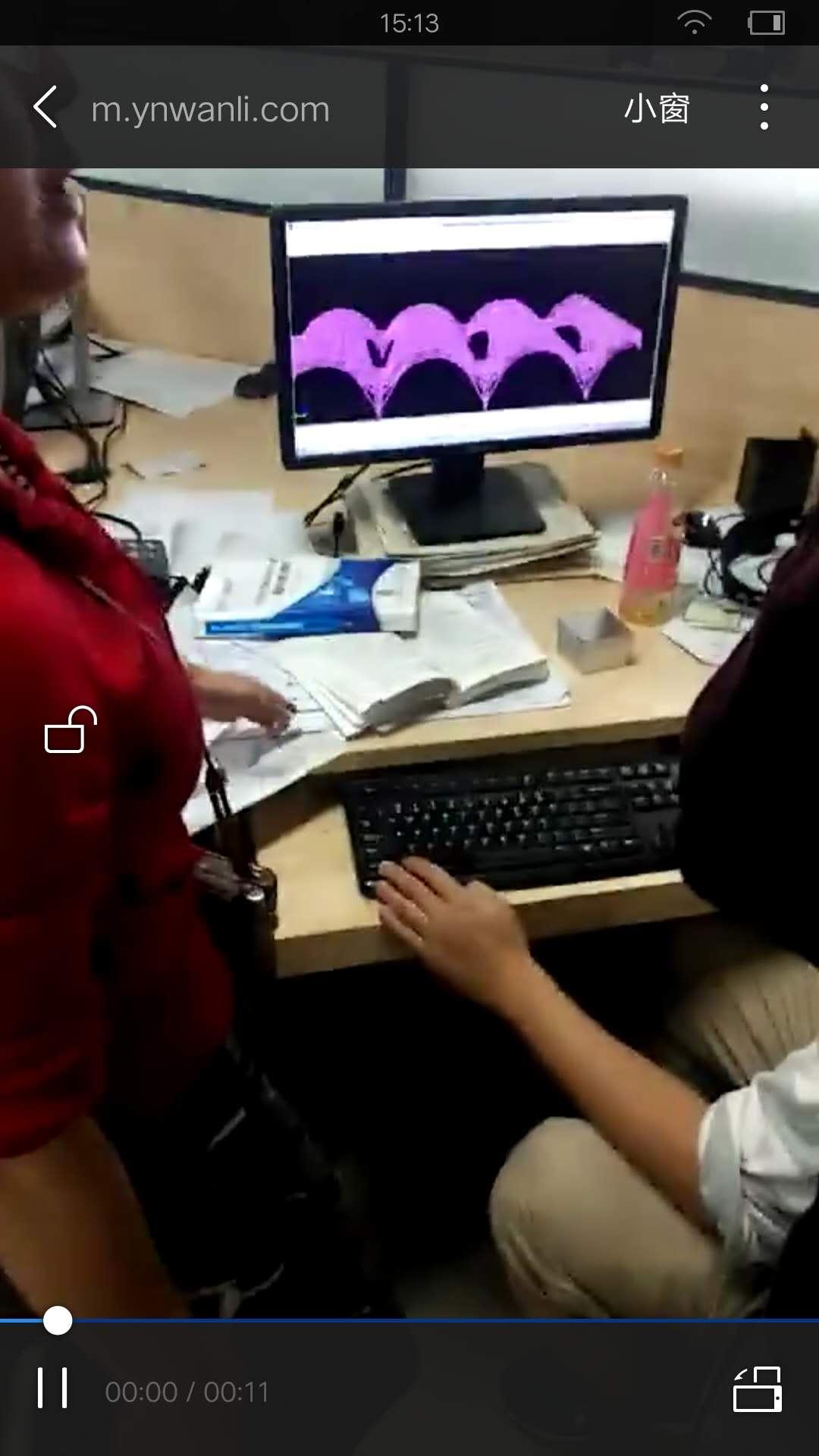 公司设计部门与云南省设计院进行技术交流,针对螺栓球、焊接球综合的异形网壳结构进行技术探讨
