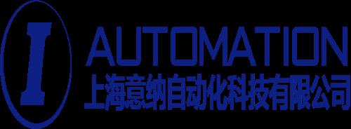 上海扎纳包装机械有限公司