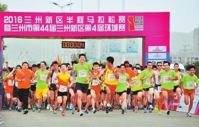兰州乐虎国际娱乐app半程马拉松赛9月9日鸣枪