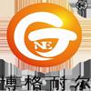 PC耐力板-郑州博格耐尔复合材料有限公司