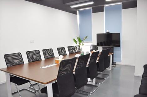 视频会议室