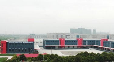 南通保税仓库
