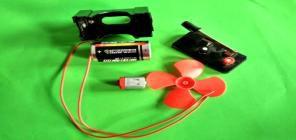 制作电风扇