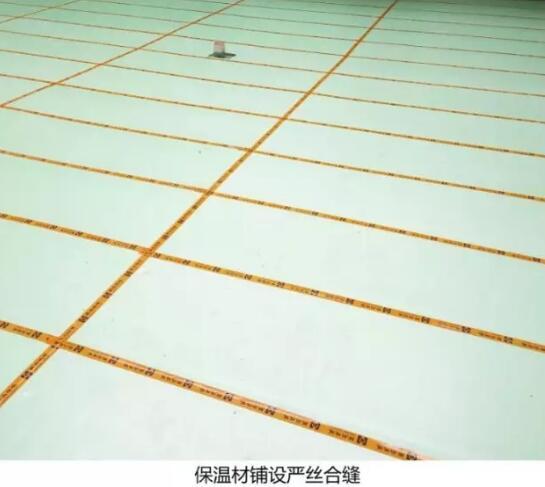 九寨溝酒店雙導發熱電纜電熱采暖