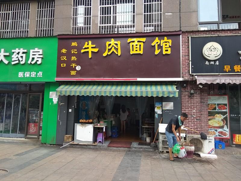 洪山高档核心小区临街商业商铺转让!