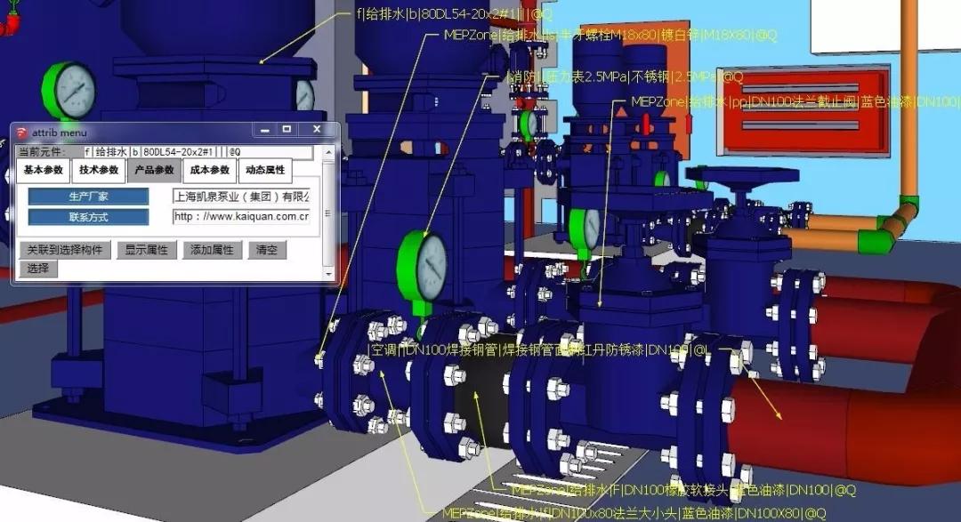【干货】机电BIM管线综合干货知识