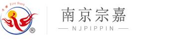 南京无纺布,南京宗嘉纺织科技有限公司